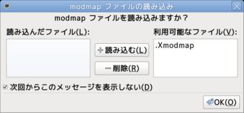 Screenshot-modmap ファイルの読み込み.png