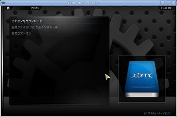 screenshot_117.png